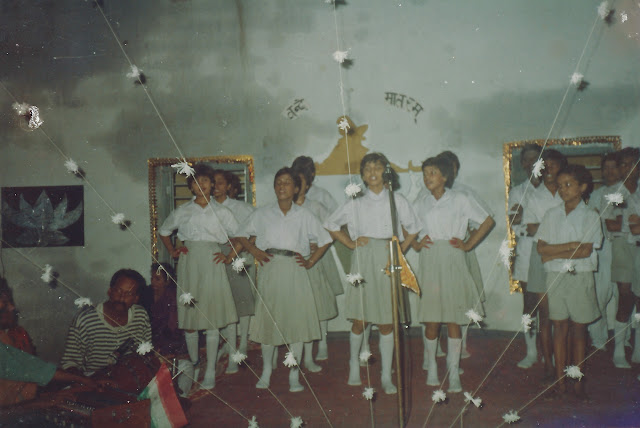 shaurabh bharti Cultural function, Independence day, 1995  jnv khagaria