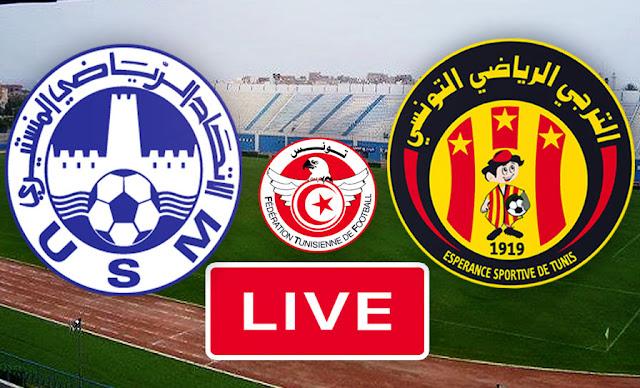 بث مباشر مباراة الاتحاد المنستيري و الترجي الرياضي التونسي في نهائي كأس تونس علي قناة Al Kass 2