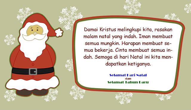 Contoh kartu ucapan selamat Hari Natal dan Tahun Baru ...