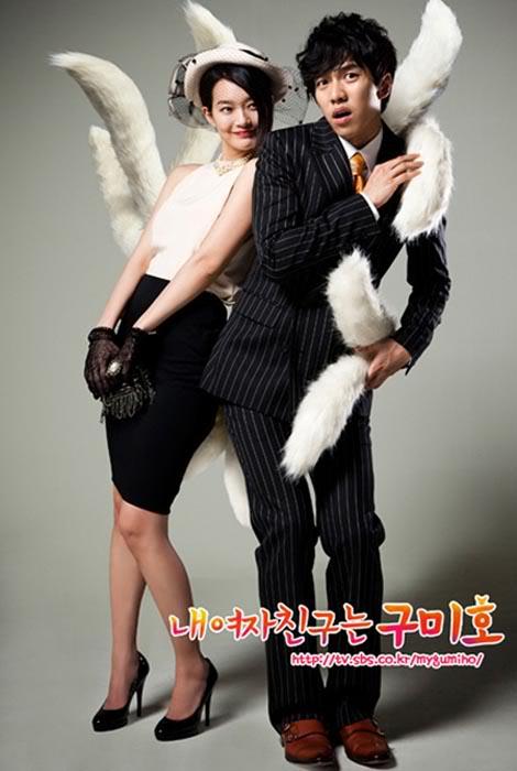 Drama review: My Girlfriend is a Gumiho - Yuu