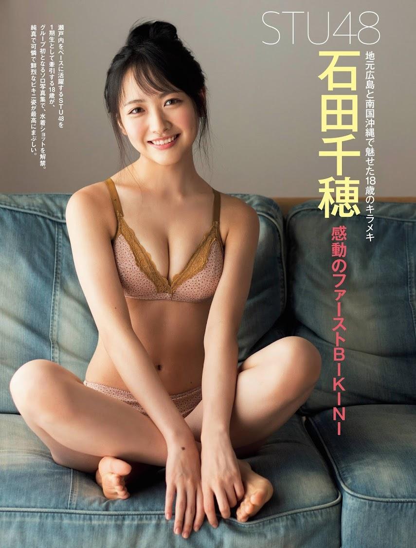 [FRIDAY] 2020.11.20 Chiho Ishida, Minami Yamada, Marika Matsumoto, Hinami Mori & others