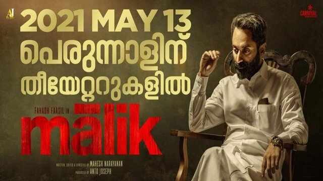 Malik Full Movie Cast Story Release date