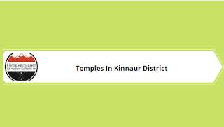 Temples In Kinnaur District