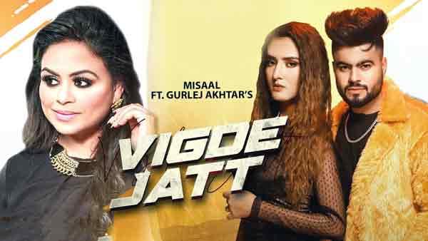 Watch and Read Vigde Jatt Misaal Gurlez Akhtar Lyrics
