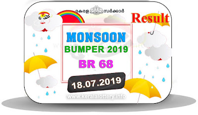 18-kerala-lottery-monsoon-bumper-2018-results-today-br-62