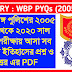 HISTORY : WBP ALL PREVIOUS YEARS QUESTION PAPER (2005 - 2020) II West Bengal Police SI & CONSTABLE Previous Years Question Paper PDF DOWNLOAD