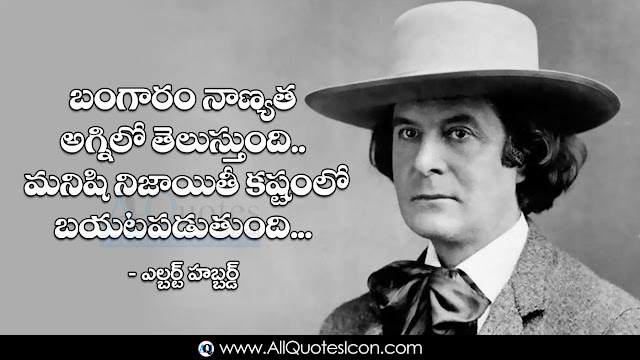 Best-Elbert-Hubbard-Telugu-quotes-Whatsapp-images-Facebook-Pictures-inspiration-life-motivation-thoughts-sayings-free