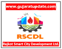 RSCDL Recruitment for Chief Finance Officer Post 2021
