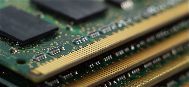 طريقة معرفة مواصفات و سعة ذاكرة الوصول العشوائي RAM للكمبيوتر