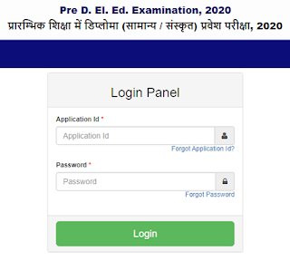 Rajasthan pre deled bstc 2020 admit card page
