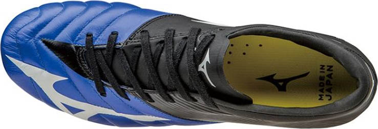 new style 2a0fe e884d But why is the Mizuno Basara Kangaroo Leather Boot called Japan edition   That s quite logical. Whereas the synthetic version of the Mizuno Basara  Boot is ...