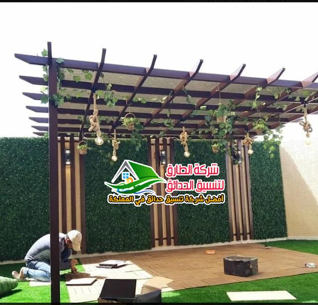 تصميم جلسات حدائق منزلية في جدة