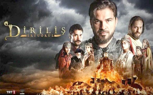 ertugrul ghazi season 2 in urdu all episode download