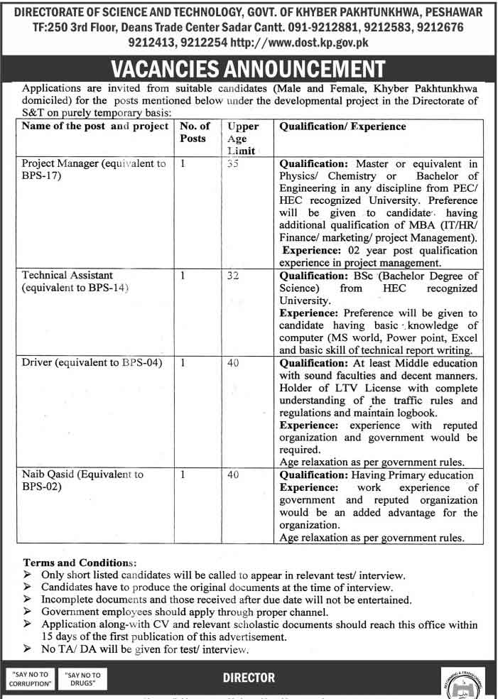 Job In KPK Directorate of Science & Technology 15 Feb 2017