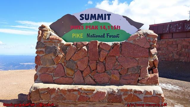 Colorado Pikes Peak Summit