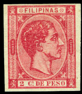 Spanish Philippines 1874 King Alfonso XII 2c Rose Imperf Proof