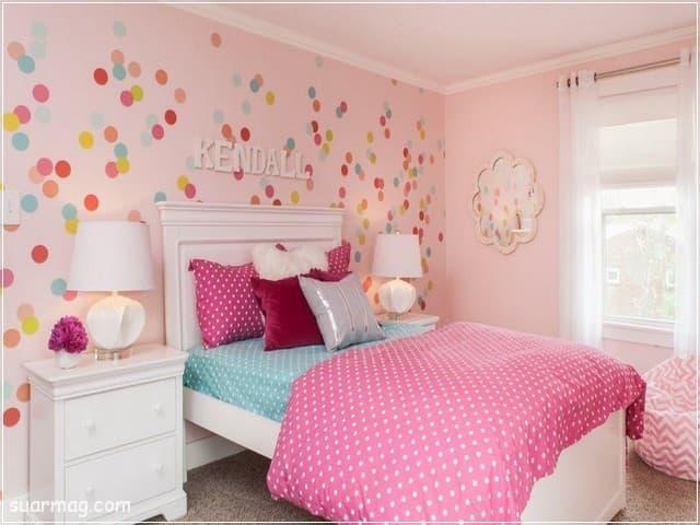 الوان دهانات - الوان دهانات غرف اطفال 4 | Paints Colors - Children's Room Paint Colors 4