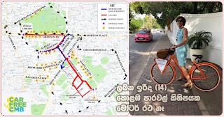 No motor vehicles on some Colombo roads next Sunday (14)