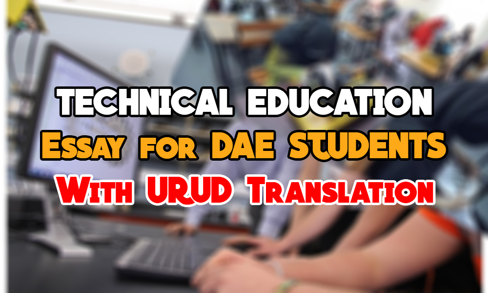 technical education essay for dae students urdu translation  technical education essay for dae students urdu translation