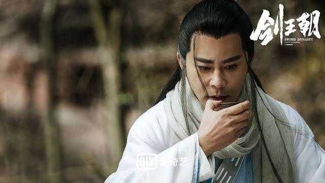 Sword Dynasty xianxia series zong fengyan