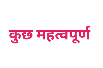 Kumbh Rashi 2020 Apna Time Aane Wala Hai , कुंभ राशि 2020 अपना टाइम आने वाला है, Aquarius 2020, its time is coming,Kumbh Rashi 2020, Kumbh Rashi 2020 KA, Kumbh Rashi 2021, Kumbh Rashi 2020 KA Rashifal, Kumbh Rashi 2020 ka bhavishay, Kumbh Rashi 2020 Love Life, Kumbh Rashi 2020 Horoscope, Kumbh Rashi 2020 hindi, Kumbh Rashi 2020 Video,