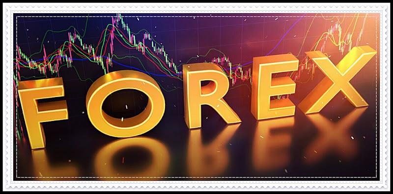 Мировая валютная система - Forex