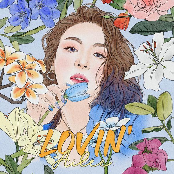 AILEE – LOVIN' – EP