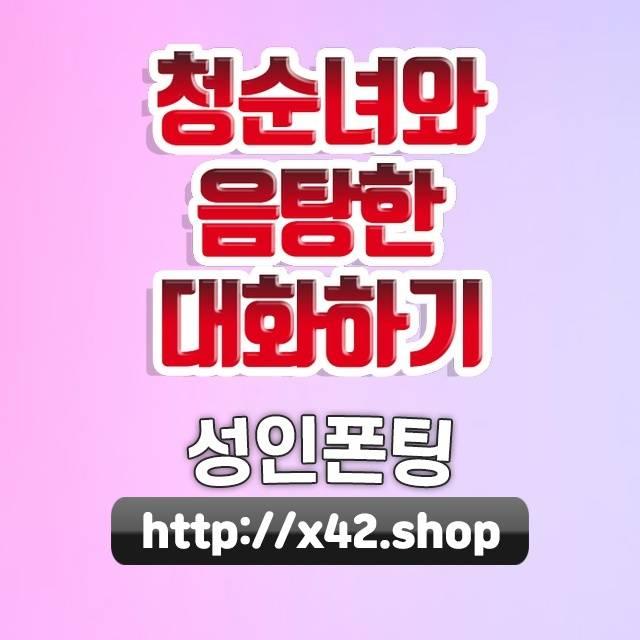 경북포항북구 오토월드