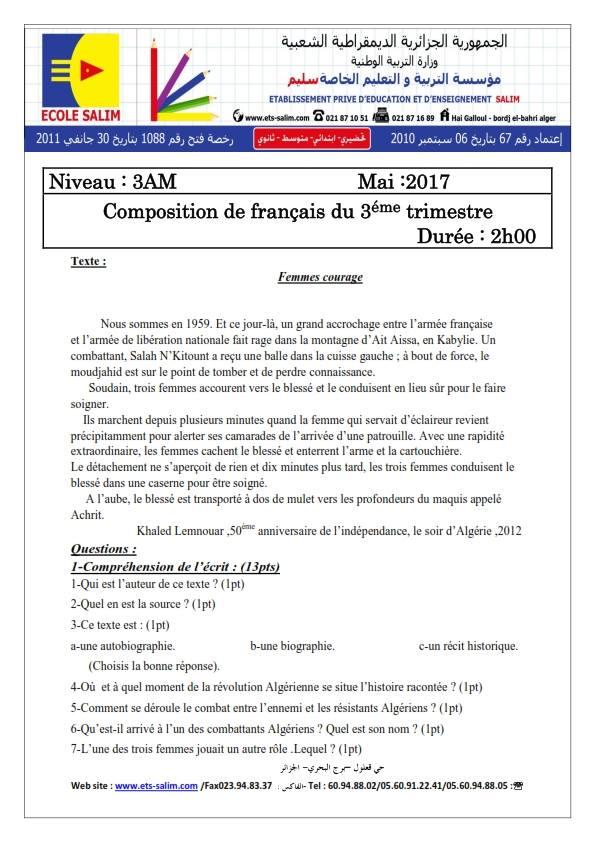 Composition de français 3eme trimestre 3AM 8