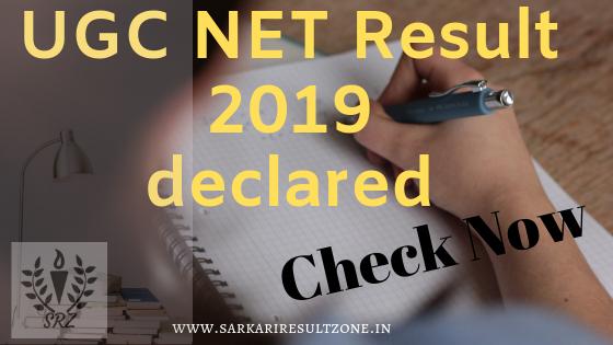 ugc net result, ugc net, net result, net result 2019, ugc net result 2019, ugc net result 2019 date, nta net, nta net result 2019, ugc net result 2019 date, net result 2019 date, nta ugc net result 2019