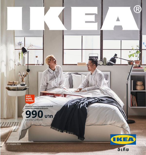 New 2020 Catalog IKEA Thailand