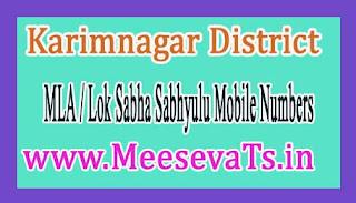 Karimnagar District MLA & Lok Sabha Sabhyulu Mobile Numbers List Telangana State