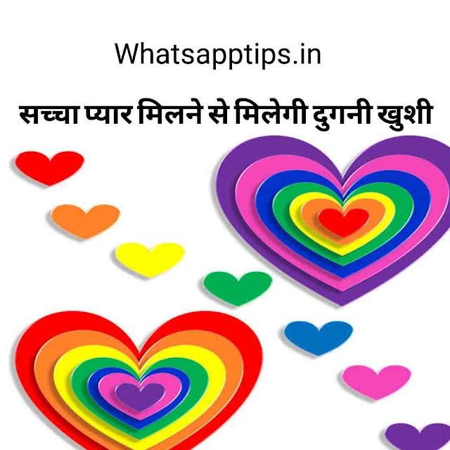 27 October 2020 love rashifal इन 6 राशि के लोगों को मिलेगा सच्चा प्यार