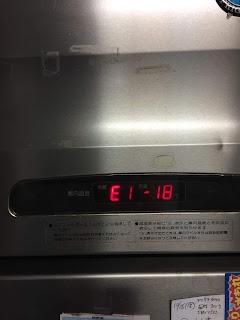 冷蔵庫の温度状況