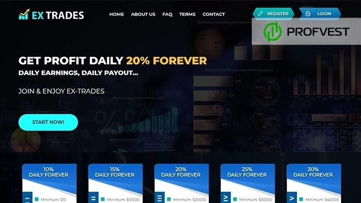 Ex Trades обзор и отзывы HYIP-проекта