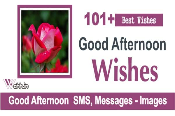 Good-Afternoon-Wishes