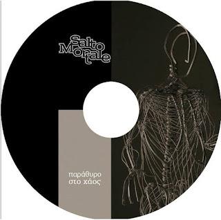 Salto Mortale - Παράθυρο στο χάος_cd