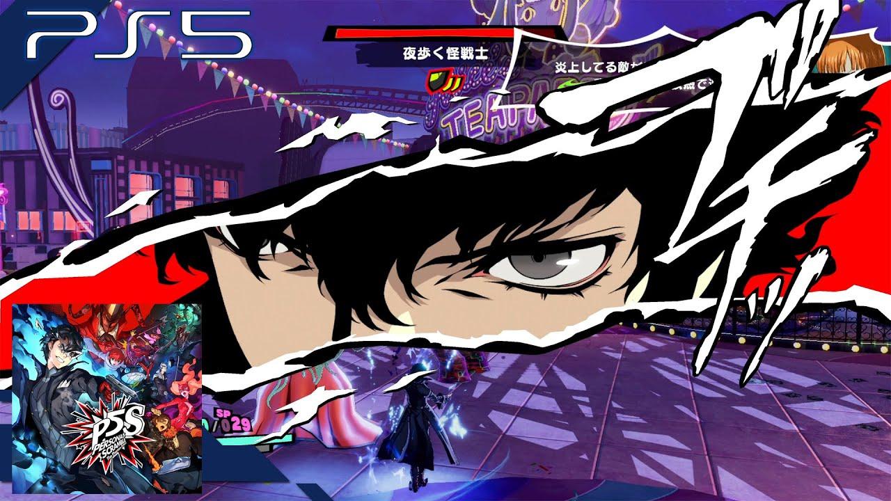 Persona 5 Strikers - Guide To Powerful Enemies