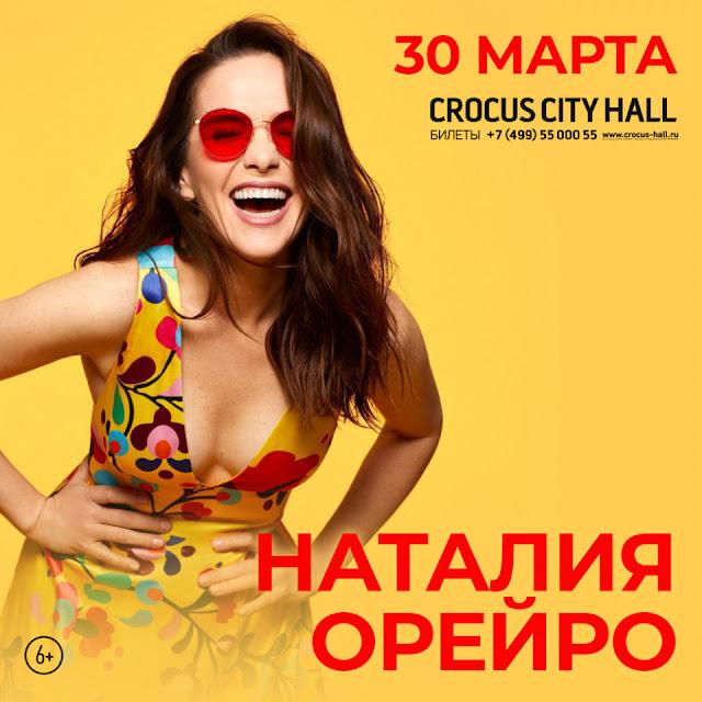 Natalia Oreiro в России