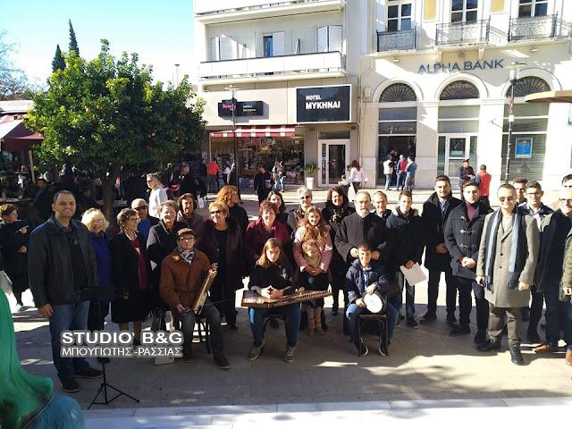 Παραδοσιακά κάλαντα άκουσε ο Πρόεδρος του Ιερού Συνδέσμου Κληρικών Ελλάδος στο Άργος