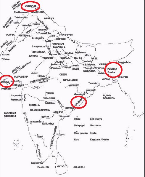 Logic Astra: Karna's digvijaya as per BORI Mahabharata