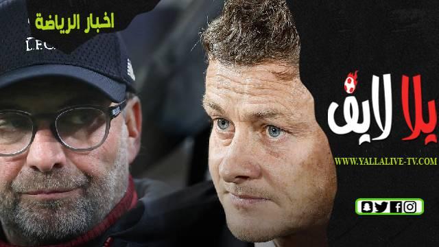مانشستر يونايتد وليفربول حريصان على توقيع الهداف الاسباني
