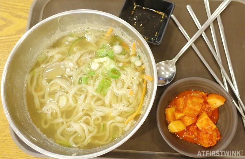 Clam soup noodles kimchi radish cubes