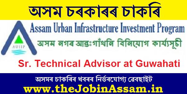 Assam Urban Infrastructure Investment Program Recruitment 2020