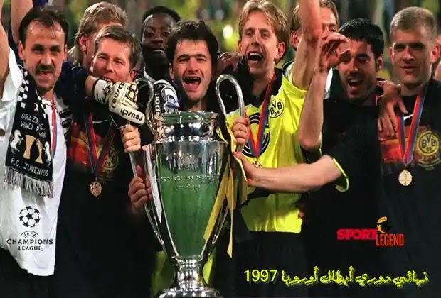 نهائي دوري أبطال أوروبا,دوري أبطال أوروبا,ملخص نهائي دوري أبطال أوروبا,نهائي دوري ابطال اوروبا,أبطال أوروبا,نهائي دوري الابطال,نهائي دوري أبطال أوروبا 1999,نهائي دوري أبطال أوروبا 1994,نهائي دوري أبطال أوروبا 1993,دوري أبطال أوروبا 1997,نهائي دوري أبطال أوروبا ٢٠٢٠,نهائي دوري أبطال أوروبا ٢٠١٨,نهائي دوري أبطال أوروبا ٢٠١٧,اهداف نهائي دوري أبطال أوروبا,نهائي دوري أبطال اوروبا,دوري أبطال أوروبا 1994,نهائي دوري ابطال اوروبا ٢٠١٩,نهائي دوري ابطال اوروبا 2006,نهائي,دوري أبطال أوروبا 2019