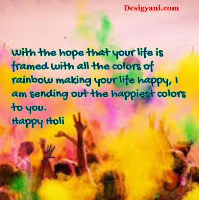 with the hope, Happy holi