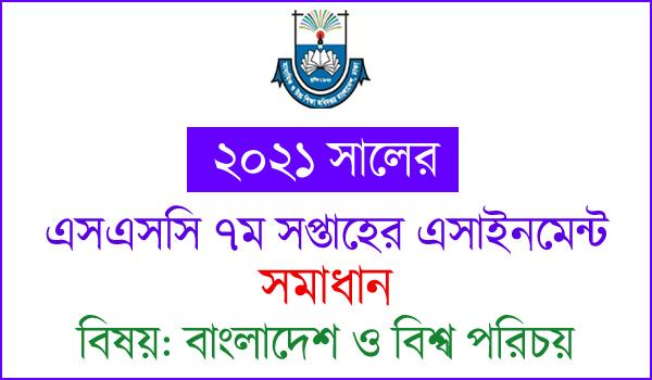 SSC Bangladesh & Global Studies Assignment Answer 2021 7th Week
