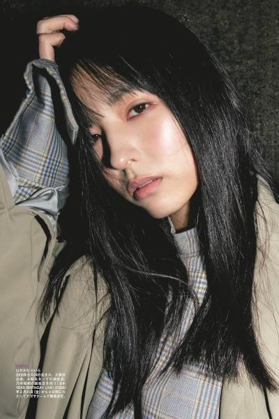 Seira Hayakawa 早川聖来, Ex-Taishu 2020.01 (EX大衆 2020年1月号)