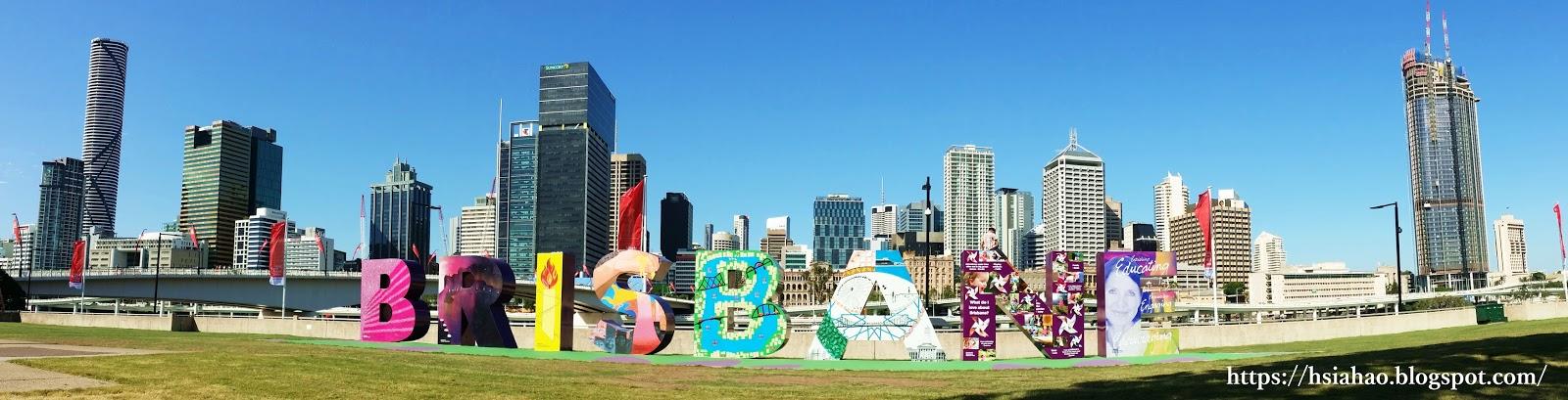 澳洲-布里斯本-留學-申請-學校-南岸公園-Australia-University-Application