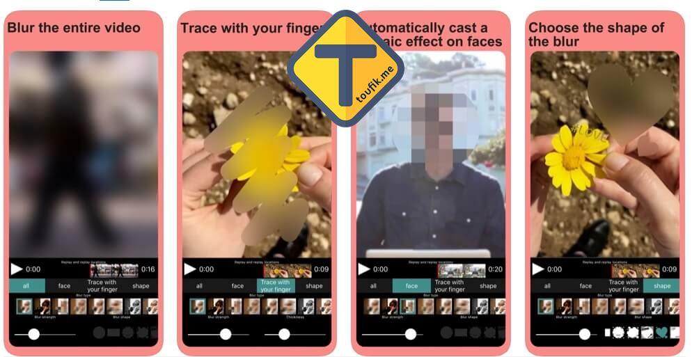 تغطية الوجه في الصور برنامج تغطية الوجه في الصور كيفية تغطية الوجه في الصور برنامج ازالة تغطية الوجه في الصور